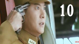 Phim Hành Động Thuyết Minh - Anh Hùng Cảm Tử Quân - Tập 10   Phim Võ Thuật Trung Quốc Mới Nhất 2018