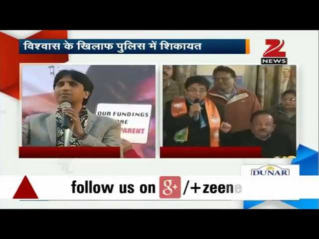 BJP files complaint against AAP leader Kumar Vishwas for his sexist remarks on Kiran Bedi