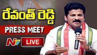 LIVE : Revanth Reddy Press Meet Live : KODANGAL War : Telangana Election Results 2018 : NTV