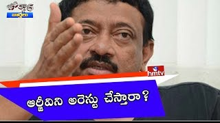 RGV Controvesy Comments on SIT Investigation | Jordar News