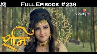 Shani - 5th October 2017 - शनि - Full Episode