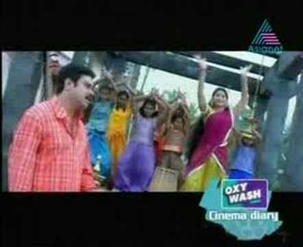 Malayalam Dileep Movie Romeo Song By Www.techsatishmallu video