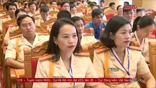 Đại hội Công đoàn Công an nhân dân lần thứ V   Tin nóng 24h   Tin tức mới nhất   ANTV