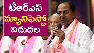 CM KCR Announces TRS Party Manifesto In Telangana Bhavan | Full Video