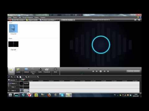 Как сделать интро для канала в camtasia studio 7 - Ванильный Носорог