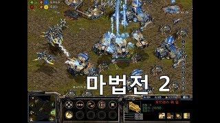 아트록스 피지컬부족  스타크래프트 starcraft clone RTS Real Time Strategy