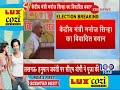 'will be fixed in 4 hours'; Manoj Sinha's Mafia-style threat to BJP's critics