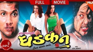 "download lagu Dhadkan ""धडकन""  Nepali  Full Movie Ft.nikhil Upreti gratis"