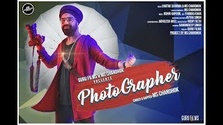 Photographer Official Music Video I MS Chandhok I Party Anthem Song 2017