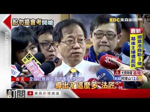 反年改520抗議影響會考 李來希怒:考試有什麼重要?