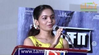 Paisa Movie Press Meet