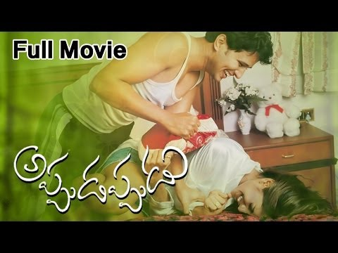 Appudappudu Full Length Telugu Movie || DVD Rip