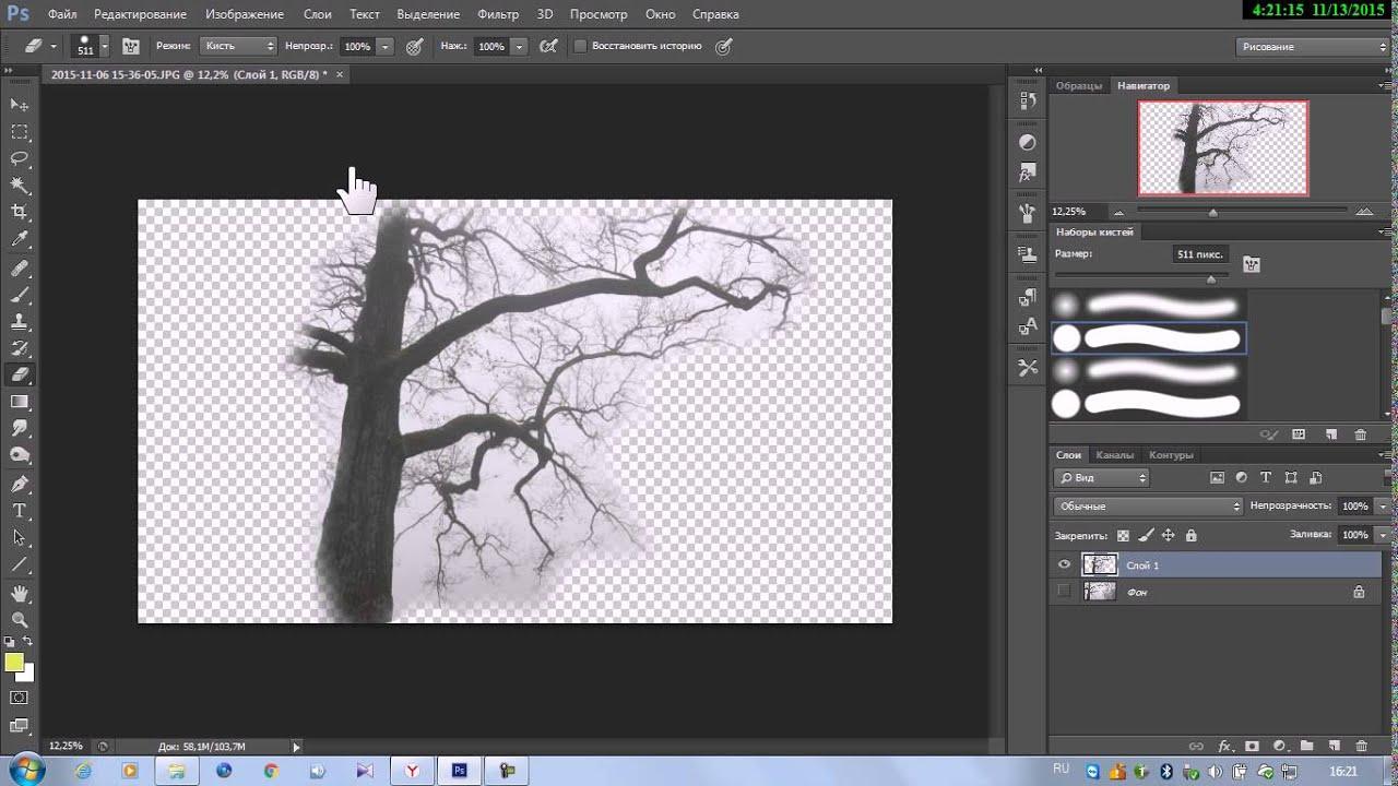 Как сделать фото прозрачным на другом фоне