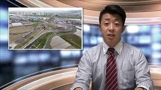 2020年5月 相馬福島道路ドローン撮影【FDNニュース】