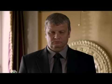 Провинциал 5 серия 2013 Криминал боевик сериал