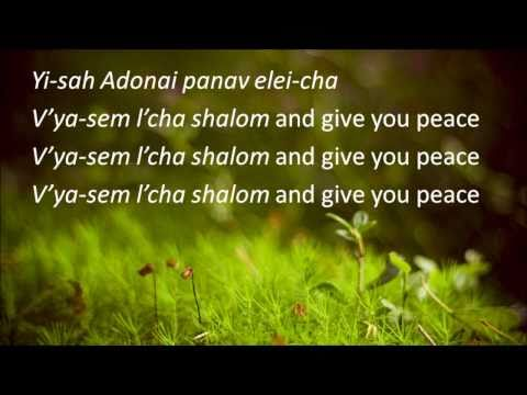 The Lord Bless You And Keep You (Aaronic Blessing)