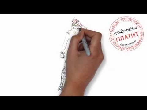 Видео как нарисовать полную женщину