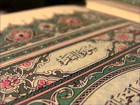 2. Al-Baqarah - Ahmed Al Ajmi أحمد بن علي العجمي سورة البقرة كاملة