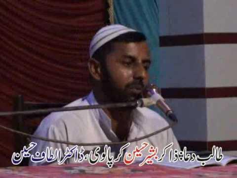Hadesa kisa jashan hazrat abu talib a.s 22 julay 2017 chack 421 gb karpala tandlianwala faislabad