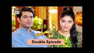 Faisal Episode 05 & 06 - 19th September 2017 - ARY Digital Drama