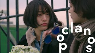 Download [MV] 나이트오프(Night Off) - 잠(Sleep) /   Mp3/Mp4