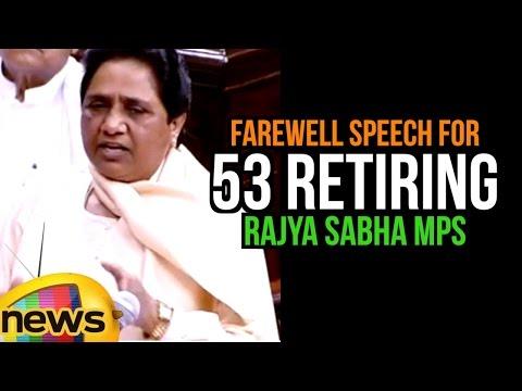 MP Mayawati Farewell Speech for 53 Retiring Rajya Sabha MPs | Mango News