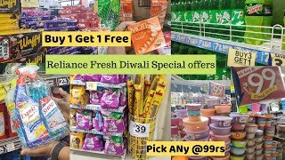 Reliance Fresh BUY 1 GET 1 offer Diwali Special || Kitchen Items || Best & Latest Offers