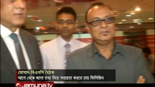 Palestine will share intelligence info with BD on BNP leader meeting with MOSAD