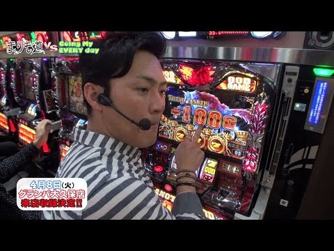 vol.21 エブリー vs まりも(超面白対談4) 前編