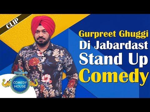 Gurpreet Ghuggi Di Jabardast Stand Up Comedy On Domino's Comedy House || Rajiv Thakur || Comedy Show thumbnail