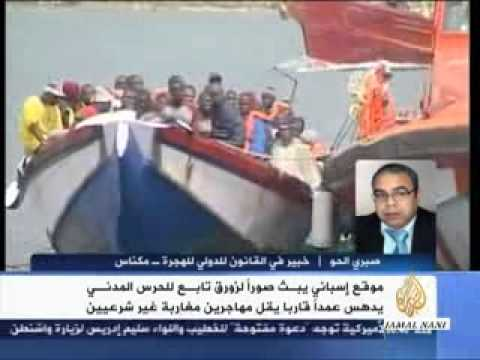 فاجعة لانزاروتي على قناة الجزيرة