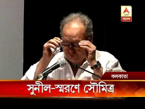 Soumitra remembers his friend Sunil Gangopadhyay