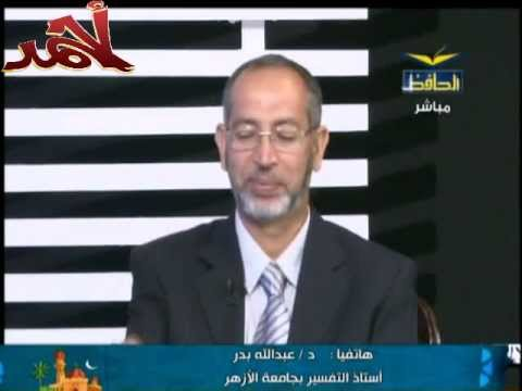 الدكتور عبد الله بدر يشطف إلهام شاهين للمرة الثانية