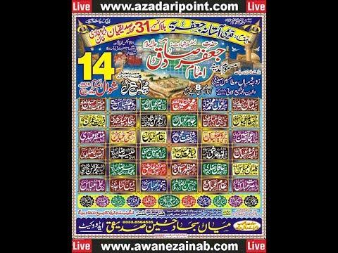 Live Majlis 14 Shawal 2018 Block 31 Dera Ghazi Khan