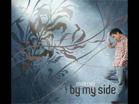 David Choi – By My Side (MP3)