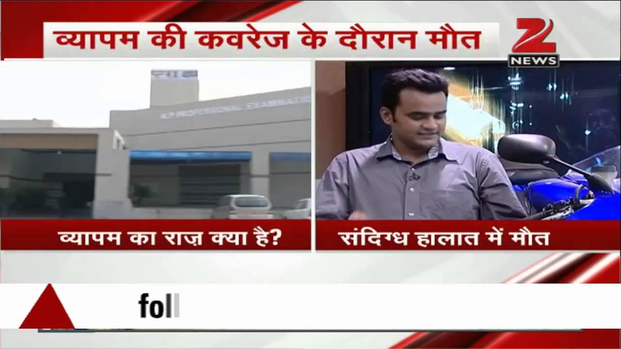 Journalist covering Vyapam scam dies in Madhya Pradesh