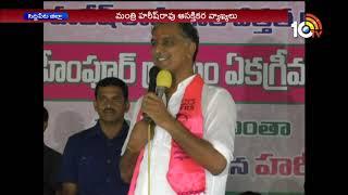 మంత్రి హరీష్ రావు ఆసక్తికరమైన వ్యాఖ్యలు..| Harish Rao In Siddipet Campaign | TS