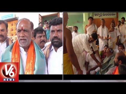 BJP Leader Laxman Visits Dharmapuri Lakshmi Narasimha Swami Temple | V6 News
