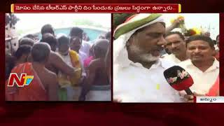 Congress Leader Bhatti Vikramarka Face To Face | Election Campaign In Madhira | NTV