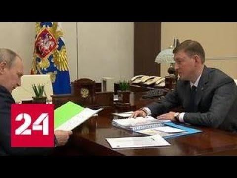 Путин вручил Турчаку папку с жалобами на чиновников