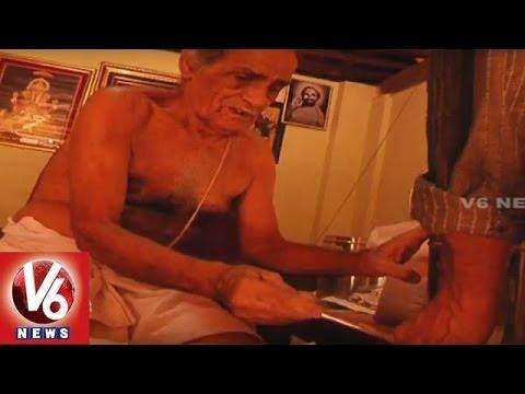 Vaidya Narayana Murthy Medicine Man in Shimoga | Karnataka | V6 News