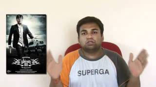 Billa 2 - billa 2 preview by prashanth
