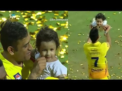 Watch Ms Dhoni & His Daughter Ziva Cute Celebration After Winning IPL 2018 Final Vs SRH