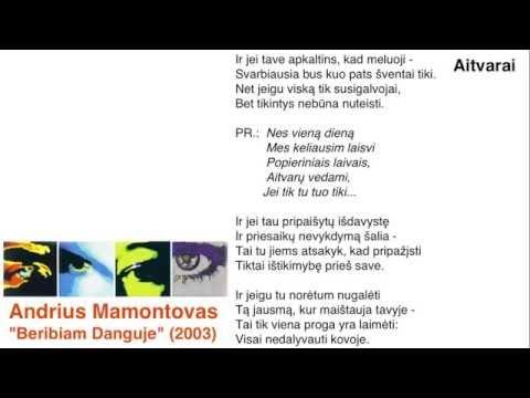 Andrius Mamontovas - Aitvarai