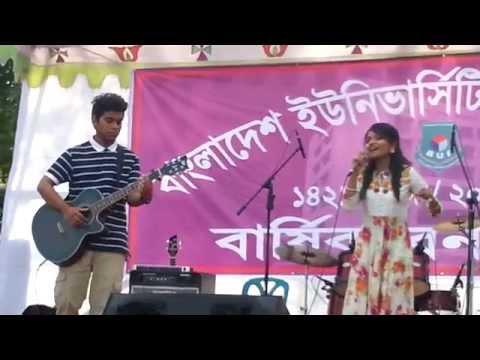 Abonee And Saif - Valobashi Tai Valobeshe Jai, Performing At Annual Picnic Of Bup - 2015 video