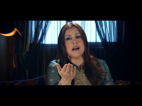 NO PODEMOS CALLAR  - ARELYS HENAO   (Video Oficial)