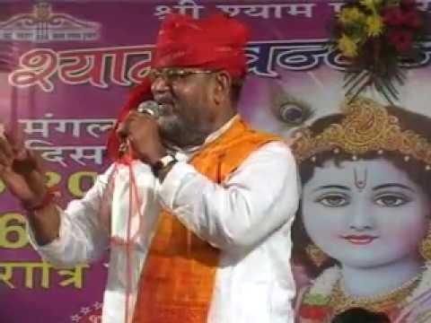 Shyam Aisi Kripa Barsade Ranibagh-By Shri Nandu Bhaiya ji