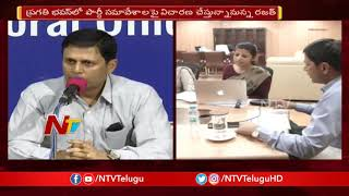 Telangana Polls : EC to Distribute Voter Slips From Today | NTV