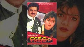 Uu Kodathara? Ulikki Padathara? - Balakrishna's Dharma Kshetram Telugu Full Movie