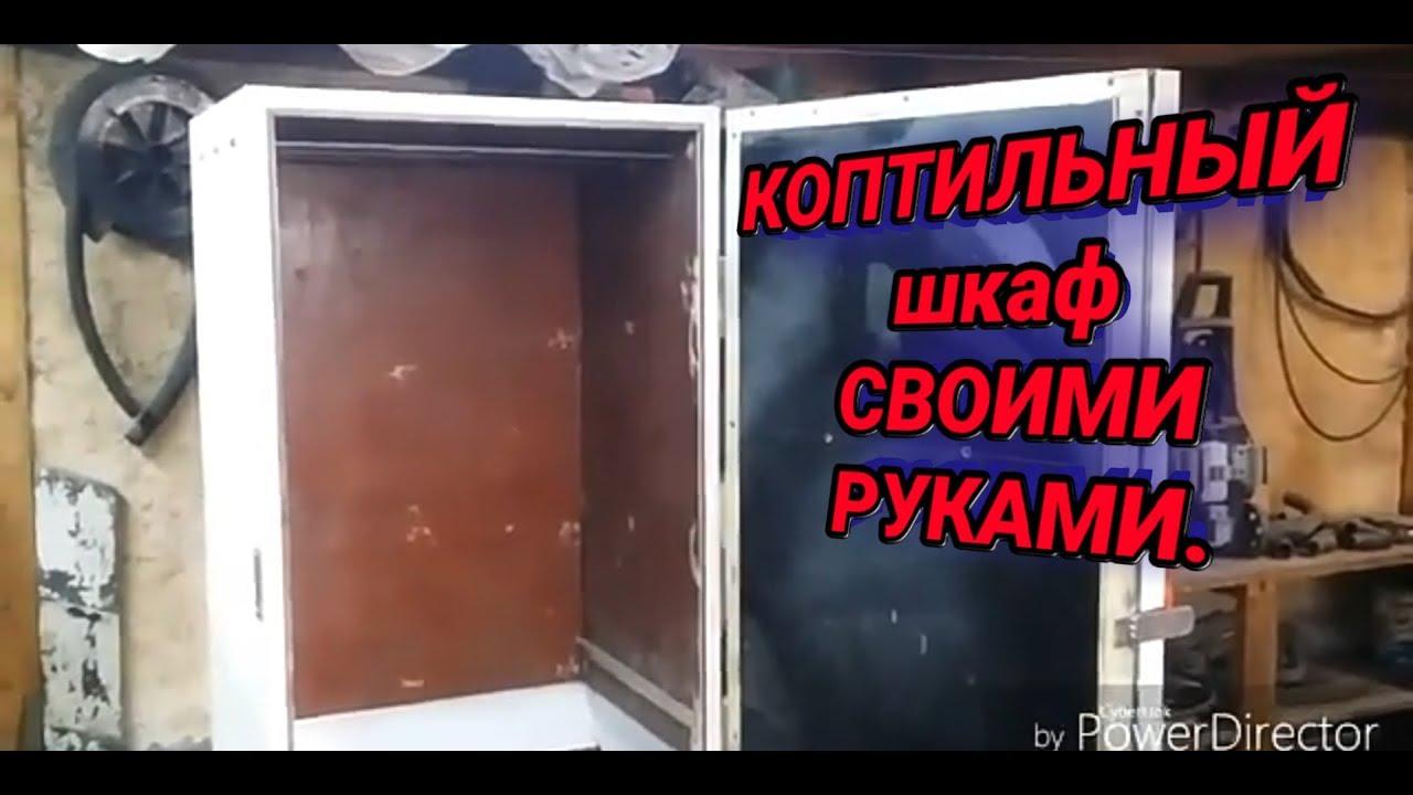Как сделать холодильную камеру своими руками из холодильника 10